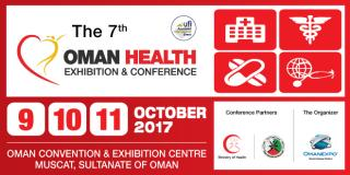 7ème édition de Oman Health Exhibition & Conference