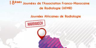 18èmes Journées de l'Association Franco-Marocaine de radiologie, Journées africaines