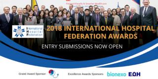 Appel à candidatures : Prix de la Fédération internationale des hôpitaux (IHF) de 2018