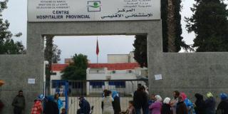 Une offre de soins bientôt décuplée dans la région de Khémisset