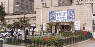 Un nouveau CHU en projet pour l'Est de l'Algérie