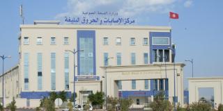Annonces ministérielles pour améliorer l'offre de soins au nord-ouest de la Tunisie