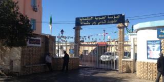 Le nouveau bloc opératoire de l'hôpital Kaci Yahia bientôt en service