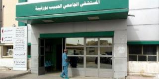 Le premier PET Scan du secteur public sera installé à Sfax