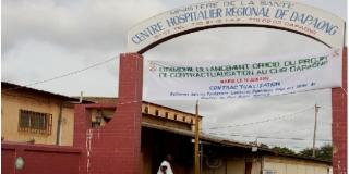 Contractualisation des hôpitaux du Togo : au tour du CHR Dapaong