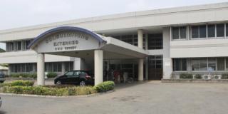 Un distributeur marocain obtient un marché de  87 millions d'€ pour construire et équiper des hôpitaux publics ivoiriens