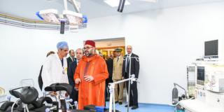 Inauguration d'un nouveau Centre médical de proximité à Rabat