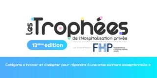 """La FHP crée le Trophée """"Coup de cœur du Public """" : votez jusqu'au 30 novembre !"""