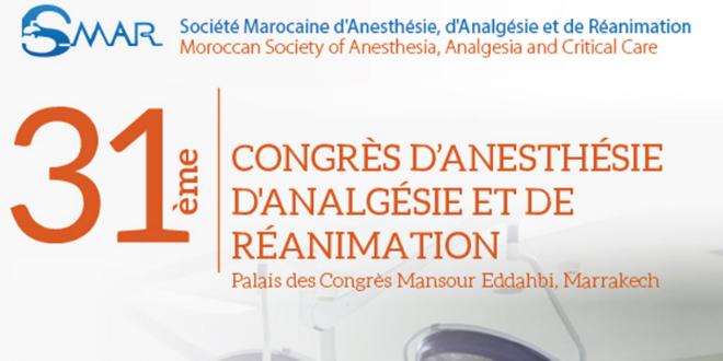 La SMAAR organise son 31ème Congrès National d'Anesthésie, d'Analgésie et de Réanimation