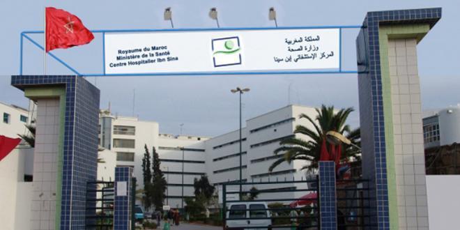 Grève nationale des médecins le 28 septembre dans tous les hôpitaux marocains